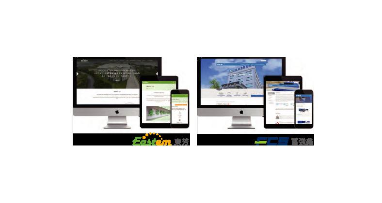 精致型RWD网站